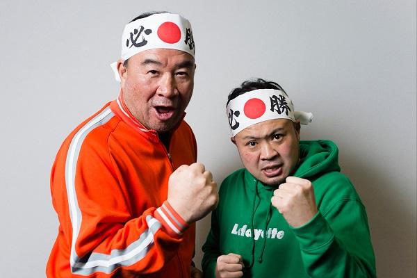 髋关节!?摔跤手Dengeki到Sakami和Royoshi New AL