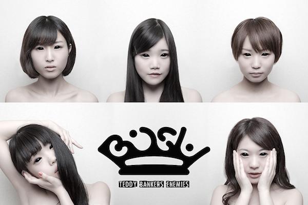 新生クソアイドルBiSH始動!! メンバーのアー写を公開