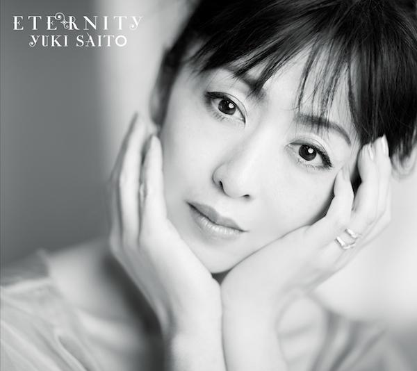斉藤由貴、歌手デビュー30周年記念コンサートで魅せた『ETERNITY』をハイレゾ配信中