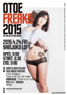 H MOUNTAINS、ZOMBIE-CHANG、MANGA SHOCKら〈OTOE FREAKS〉に追加