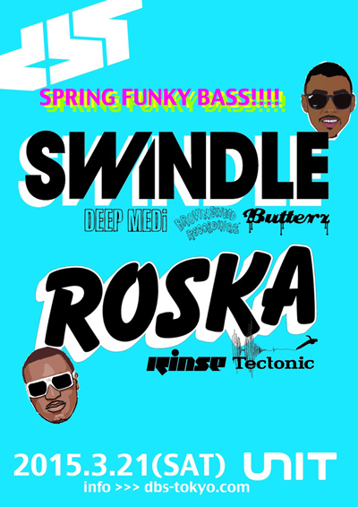 今週末! UKベース・ミュージック、春の祭典! ROSKA & SWINDLE来日