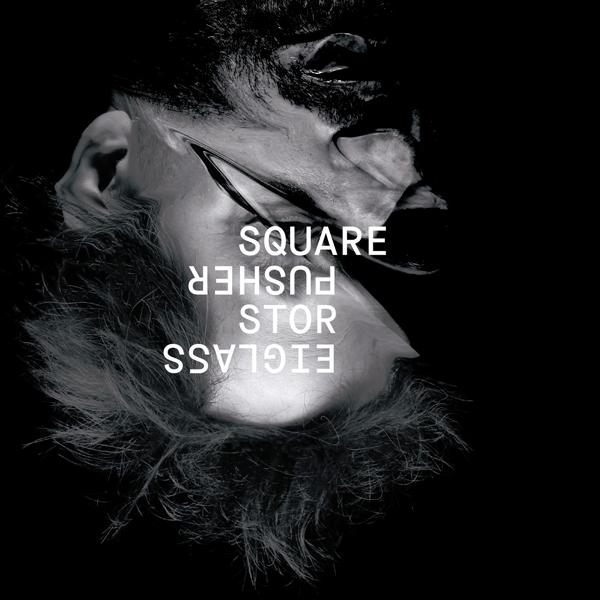 我们正在发行Square Pusher的新歌!