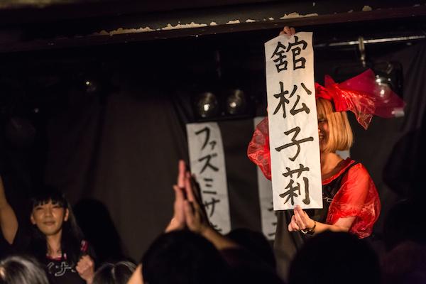 ぽわん、ぱいぱいでか美の盟友が加入! 新譜発売&モルヒネ東京、LFAJ出演のレコ発も決定