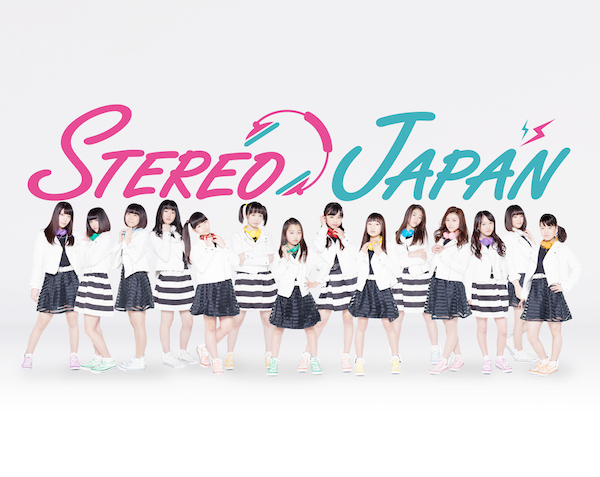 海外EDMマナーに則ったアイドル(小学生メンバーも複数!?)がデビュー決定