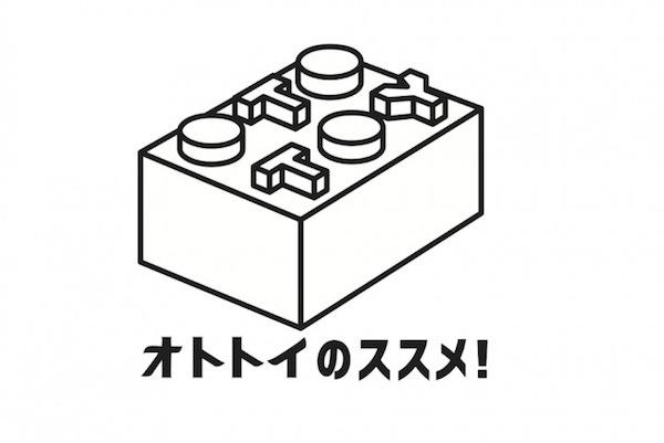 OTOTOYが新イベント主催!! 神聖かまってちゃん、Awesome City Clubら出演