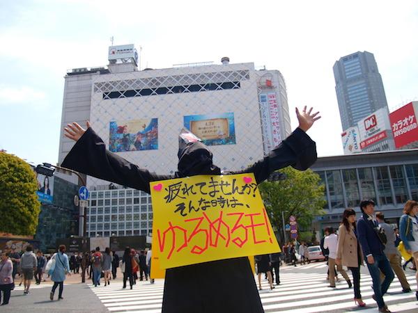 """スクランブル交差点の中心で""""ゆるめるモ!""""を叫ぶーーOTOTOY潜入(?)レポート"""