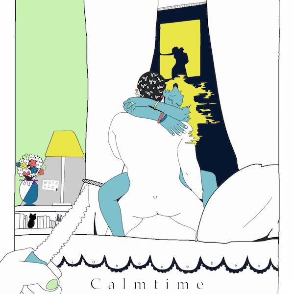 日本から最も遠い日本人ローファイ・ポップ・メイカー、Boys Ageが最新作を全曲フル公開