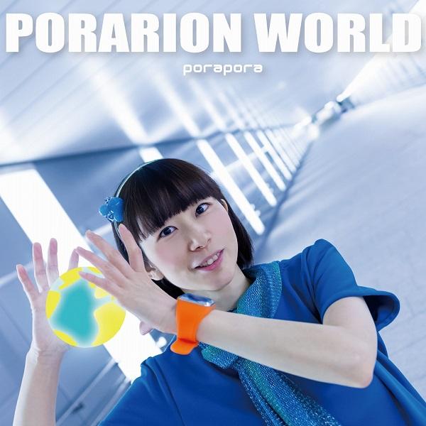 ぽらぽら。2ndアルバム『PORARION WORLD』