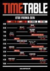 【金曜深夜開催】大トリはテンテンコ!〈OTOE FREAKS '15〉追加出演者&タイム・テーブル発表