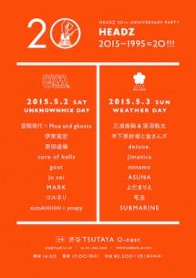 「HEADZ」20周年イベントに空間現代×Moe and ghosts、goatら