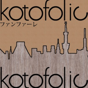 KOTOによる新バンド、ソロ曲のリアレンジ含む3曲をOTOTOYにてハイレゾ配信