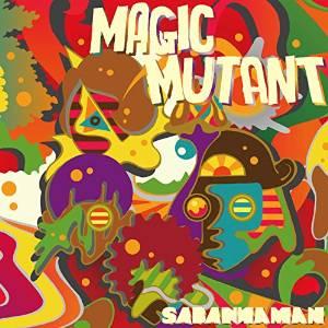 【このバイブス!】SABANNAMAN 第1弾シングル無料ダウンロード開始