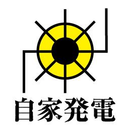 毎度カオスな〈自家発電〉に非常階段、せのしすたぁ、志茂田景樹ら