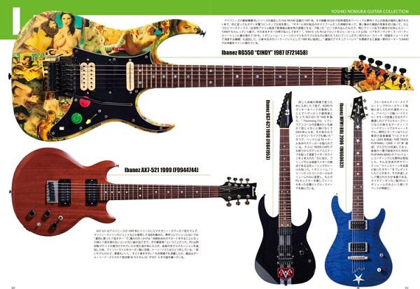 【こりゃスゲェ!】野村義男の膨大なギターコレクションが一冊に