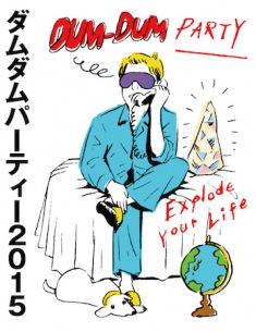 注目の若手から海外のレジェンドも!〈DUM-DUM PARTY〉タイムテーブル発表