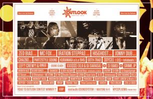 【今週日曜開催】低音の祭典、Outlook Festival Japan Launch Party!
