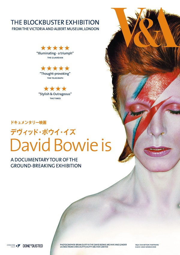 """Devid Bowie Is""再次出演放映决定"