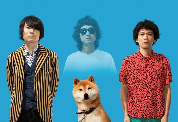 忘れらんねえよ『犬にしてくれ』初回盤DVDトレイラー映像公開