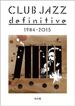 DJとジャズの30年ーー『CLUB JAZZ definitive 1984-2015』