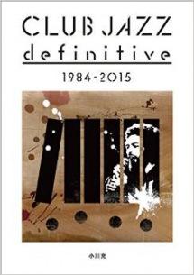 DJとジャズの30年ーー『CLUB JAZZ definitive 1984-2015』