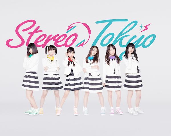 〈オススメ!〉vol.2は、スーパーJ-POPからEDMアイドルまで、踊れる3組集結!!