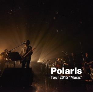 """『Polaris """"Music"""" Live』柏原譲マスタリングver.を25日0時から配信開始"""