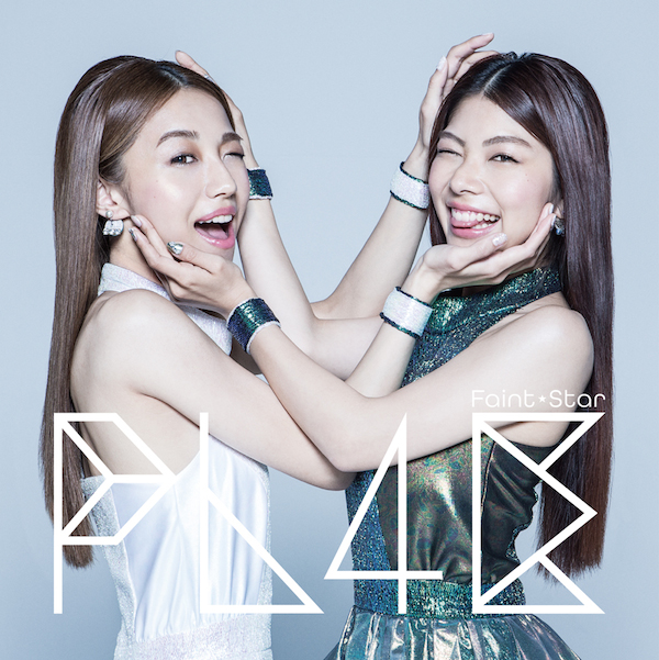 Faint⋆Star、1stアルバム『PL4E』全曲+配信ボーナス・トラックの試聴スタート