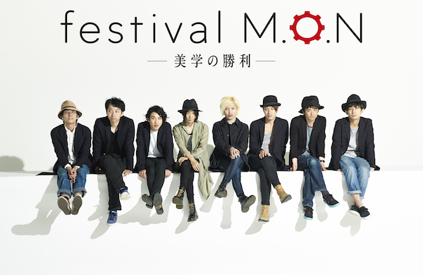 Good Dog Happy Men、オリジナル・メンバーで限定復活! 東名阪の門田匡陽企画に出演