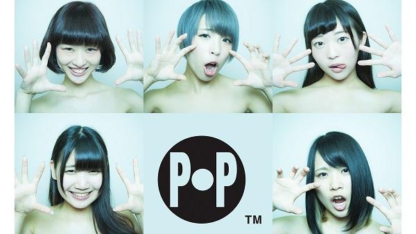 POP 1stアルバムで「キルラキル」の人気アニメーター起用