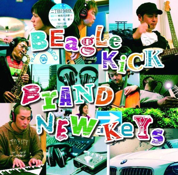 Beagle Kick、Fusionや弦楽四重奏を収録した初のフル・アルバムを全国発売開始