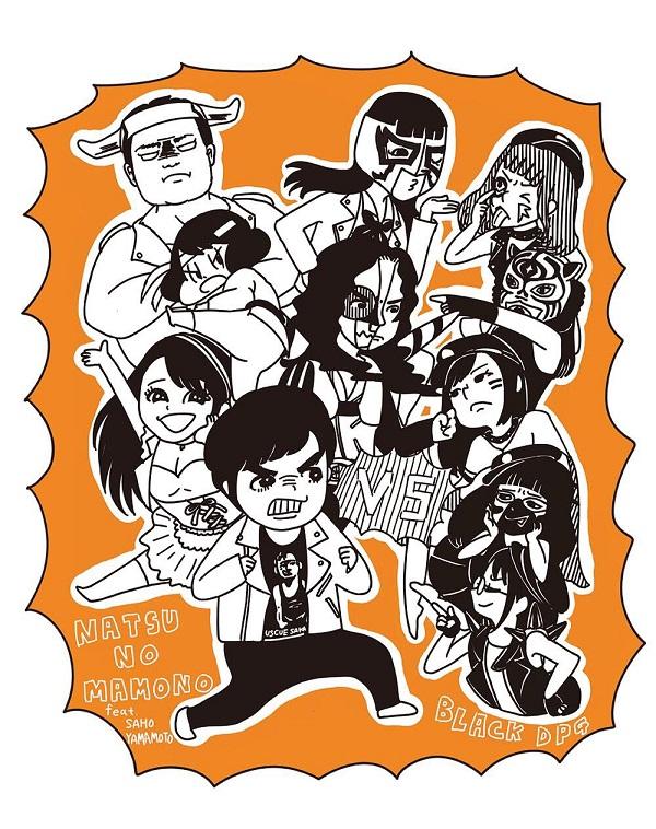週末ヒロイン!? 『夏の魔物』8.26メジャー盤で田中圭一&山本さほとコラボ