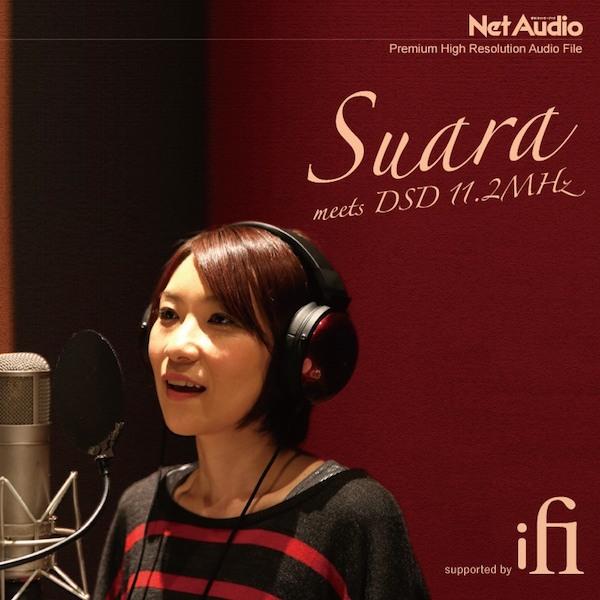 Suara、代表曲のDSD11.2MHz最新録り下ろし音源が「Net Audio Vol.19」に付属
