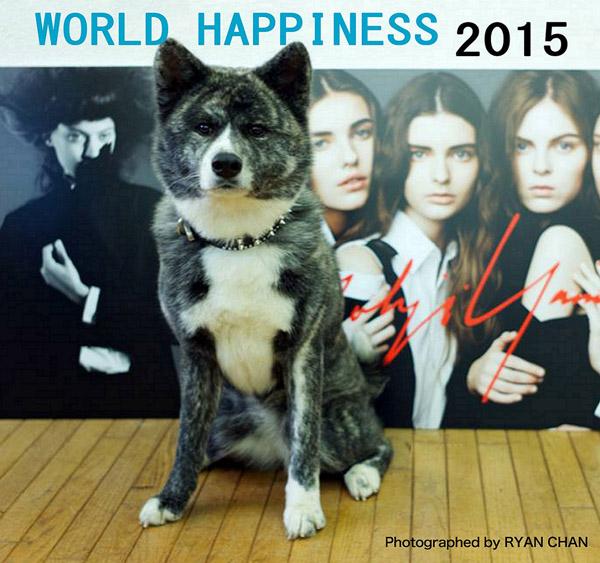 【WORLD HAPPINESS 2015】タイムテーブル発表!!オープニングを飾るのはトライセラ
