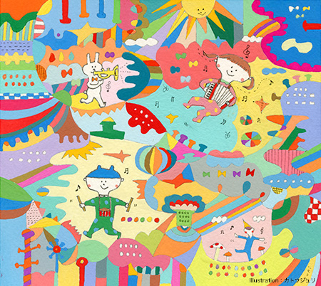 親子で楽しむ音楽フェス〈ハニカムジカ〉がコンピ発売、11月にはイベントも