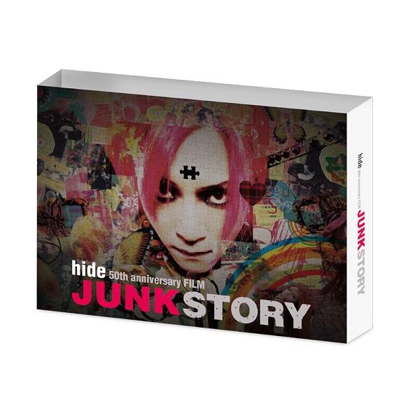 hide初のドキュメンタリー映画、海外上映に向けてクラウドファンディング開始