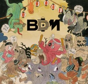 デデ×水カンのコラボも! 現代版盆踊り、BDM(ボンダンスミュージック)がテーマのイベント開催
