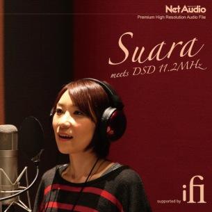 Suara、『Net Audio Vol.19』企画のDSD11.2MHz録り下ろし音源「君のかわり」を8月18日より配信スタート