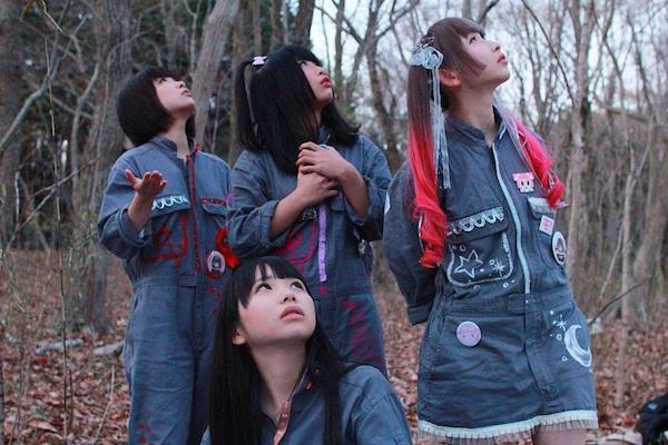 ゆるめるモ!、初主演映画タイトルは『女の子よ死体と踊れ』
