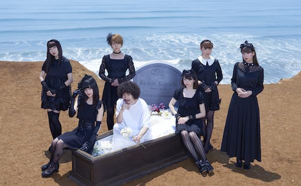 清 竜人25、新アルバムから「ハードボイルドに愛してやるぜ♡」MV公開