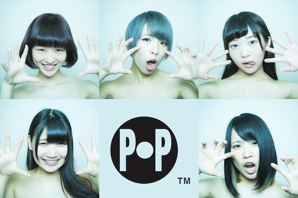 ギュウゾウ主催〈ピンチケ・オブ・ピンチケ フェス〉にPOP、Stereo Tokyo、少ナショ、おやホロ