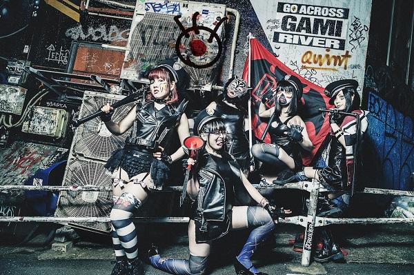 〈夏の魔物〉で『ブラックDPG階段』結成! メジャー・デビュー曲「絶句東京」MVも公開
