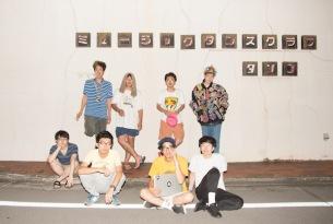 どついたるねんの新作はR&Bアルバム、単独で47都道府県巡る〈ジャパンツアー〉開催も会場未定