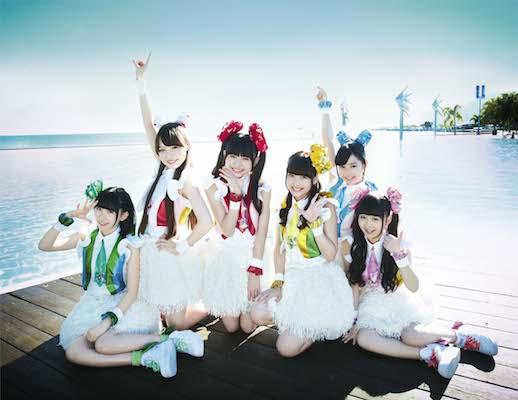 乙女新党が新シングル「ツチノコっていると思う…?♡」発売! 清竜人がプロデュース