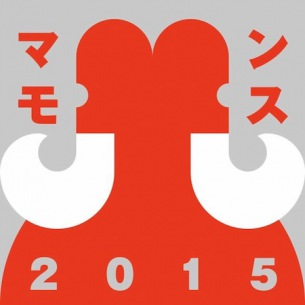 札幌でオルタナ&ハードコア・フェス〈マンモス2015〉築30年の古ビルに約50組集う