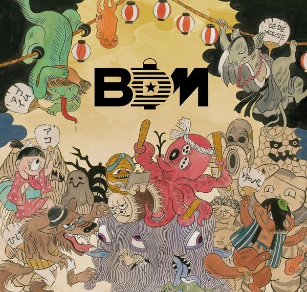 〈BDM 青山盆踊り〉水カン、ヒゲドライバーら参加コンピ盤がヴィレヴァンから限定発売