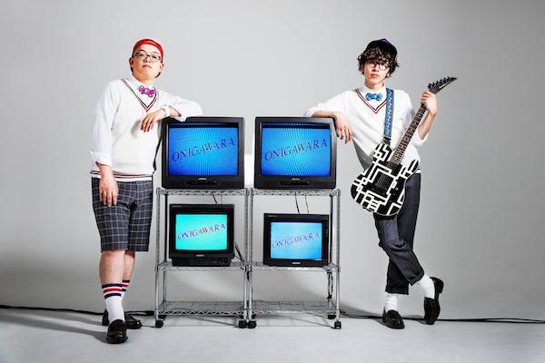 ONIGAWARA、自己紹介ラップ・ソングのMV公開 テレビ番組出演も!