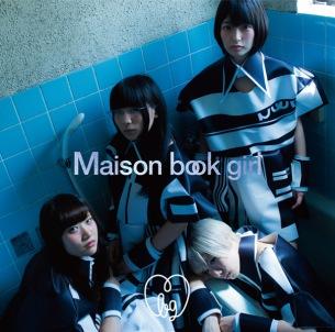 Maison book girlの1stアルバムに大森靖子、ぱいぱいでか美、ピエール中野らがコメント