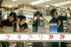 LD&K主催オーディション〈宇田川コーリング2015〉グランプリが決定!!