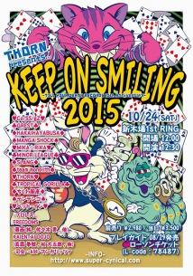 アイドル パンクス プロレス エロい人全員集合! 〈KEEP ON SMILING 2015〉
