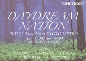 外国人旅行者大歓迎!? 京都メトロ〈Daydream Nation〉にKAGERO UHNELLYSら出演